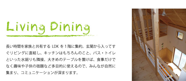 living-dining05